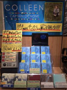 tower records shibuya 7th april 2015
