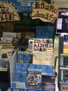 tower records shinjuku 7th april 2015